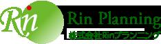 株式会社Rinプランニング